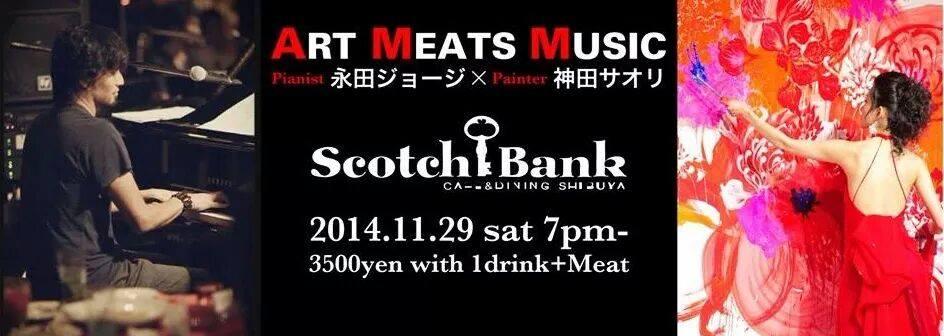 ART MEATS MUSICのイメージ写真