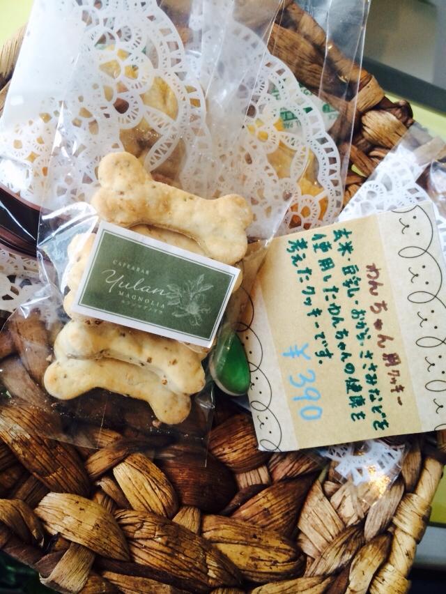 ワンちゃん用のクッキーが完成しました!のイメージ写真